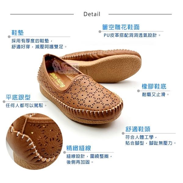 包鞋.簍空洞洞MIT平底娃娃鞋.黑/棕【鞋鞋俱樂部】【239-702】