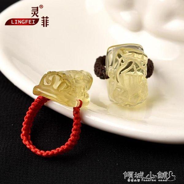 轉運戒指 開光黃水晶貔貅戒指 白水晶招財本命年紅繩指環情侶飾品男女 傾城小鋪