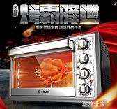 220V電壓 東菱電烤箱烤家用烘焙38升大容量雙層6管加熱全自動上下獨立控溫MBS『潮流世家』