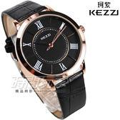 KEZZI珂紫 羅馬風情 都會腕錶 黑x玫瑰金色 皮革錶帶 男款 中性錶/女錶/都適合 KE994玫黑大