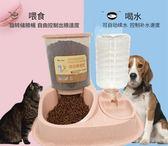 新款自動飲水器喂食器寵物飯碗貓食盆狗碗貓碗狗盆貓盆大號雙碗LG-22886