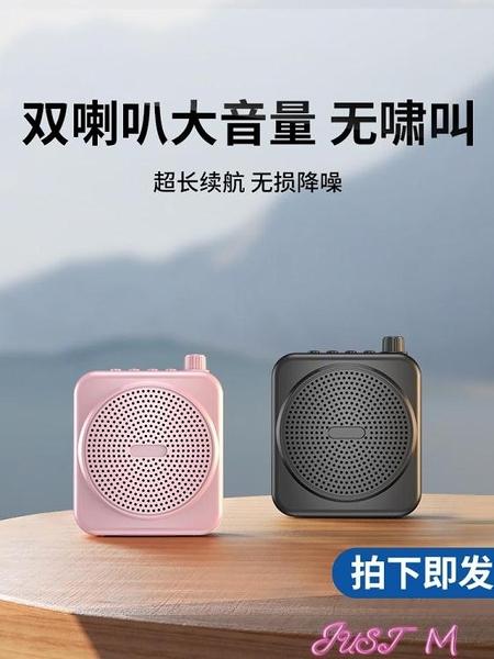 小蜜蜂適用于huawei/華為小蜜蜂擴音器教師用小型麥克風教學專用 JUST M