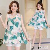 夏季孕婦套裝 時尚款新款無袖棉質寬鬆休閒兩件套  yu4020『俏美人大尺碼』