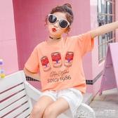 女童短袖t恤夏裝2020新款中大童寬松半袖兒童純棉洋氣韓版夏季潮 【美眉新品】