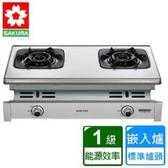 【櫻花】G 6900S 兩口雙炫火珍珠壓紋崁入爐桶裝瓦斯