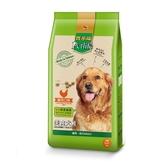 【寶多福】美食犬餐雞肉口味2kg/袋 【康是美】-預計7/15出貨