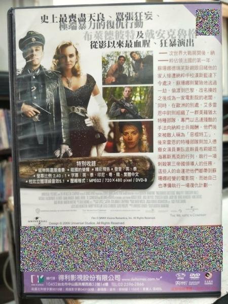 挖寶二手片-G19-005-正版DVD-電影【惡棍特工】-昆丁塔倫提諾 布萊德彼特(直購價)