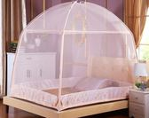 新年鉅惠蒙古包蚊帳1.8m床1.5雙人家用加密加厚三開門1.2米床單人學生宿舍 芥末原創
