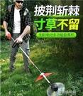 割草機家用充電式除草機小型多功能玉米桿打草機農用開荒神器【全館免運】
