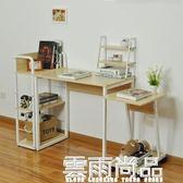 蝸殼淘居簡約實用書桌電腦桌寫字台 雲雨尚品