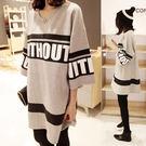 字母中短袖體恤裙寬鬆大碼中長款純棉T恤 - T-5602