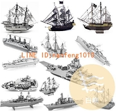 3D立體金屬拼圖建筑坦克船DIY手工制作益智拼裝模型成人玩具【白嶼家居】