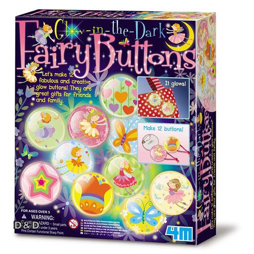 《 4M美勞創作 》 Glow-In-The-Dark Fairy Buttons 花精靈夜光徽章  ╭★ JOYBUS玩具百貨