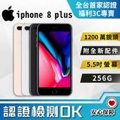 【創宇通訊│福利品】保固90天 A級 APPLE iPhone 8 Plus 256GB (A1897) 手機 實體店開發票