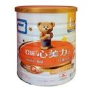 亞培 心美力 4號3-7歲兒童奶粉1700g*6罐(箱購)贈好禮[衛立兒生活館]