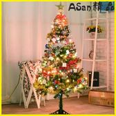 新年樹-圣誕節裝飾品商務家庭圣誕樹套餐1.5米