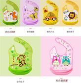 嬰兒用品 哺育 口水巾 ZOO 卡通造型立體 口水巾 圍兜 吃飯衣 11款 寶貝童衣