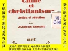 二手書博民逛書店謝和耐《中國與基督教》JACQUES罕見GERNET: CHIN