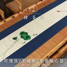 兩件套茶席竹席茶桌布功夫日式防水桌旗新中式禪意【步行者戶外生活館】