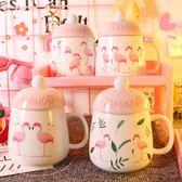 北歐火烈鳥個性創意馬克杯帶蓋勺少女心陶瓷杯水杯早餐奶杯咖啡杯 全館八折柜惠