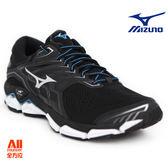 【Mizuno美津濃】男款慢跑鞋 WAVE HORIZON 2 一般型 -黑藍(J1GC182604)全方位跑步概念館