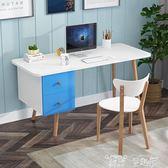 學習書桌 日式臥室電腦桌簡易家用寫字臺北歐現代書桌簡約辦公桌學習桌臺式 童趣屋 JD