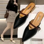 包頭穆勒半拖鞋女夏季外穿2020新款尖頭粗跟女鞋懶人鞋涼拖ins潮鞋 DR35356【Pink 中大尺碼】