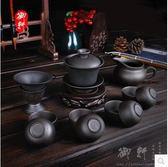 紫砂茶具套裝陶瓷功夫茶具茶壺茶杯茶藝小家用茶道PLL319【男人與流行】
