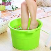 塑料洗腳盆足浴桶按摩底 足療桶加高加厚居家泡腳桶耐摔