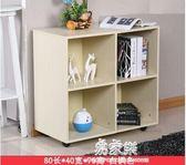 訂製     文件櫃矮櫃辦公櫃儲物櫃移動櫃子資料櫃桌邊櫃打印機活動櫃木質YYS    易家樂