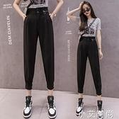 時尚休閒西裝褲子女夏2021年新款韓版高腰顯瘦百搭九分束腳哈倫褲 小艾新品