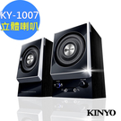 【KINYO】耳麥二件式立體擴大音箱(K...