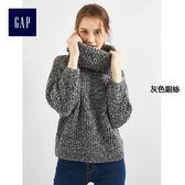Gap女裝 時尚舒適粗平針高翻領長袖針織衫 920549-灰色銀絲