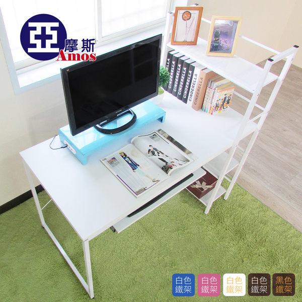 辦公桌 電腦桌 書桌【DCA017+K】樂活雙向層架120*60加大桌面附鍵盤架電腦桌 Amos