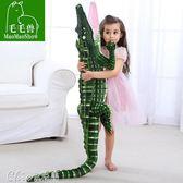 仿真大號鱷魚毛絨玩具創意抱著睡覺的娃娃男生長條抱枕鯊魚公仔igo「Chic七色堇」