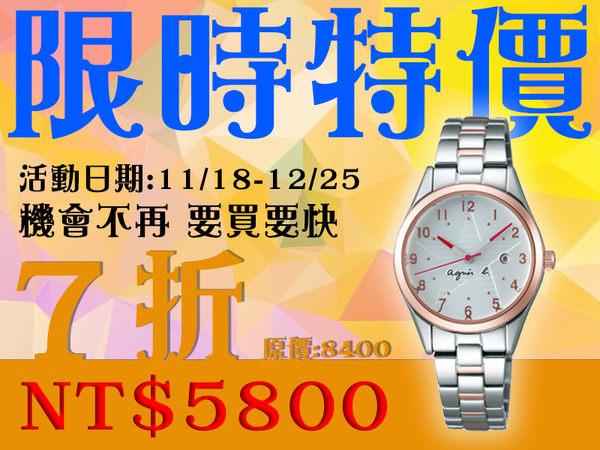 【時間道】[agnes b。錶]星星數字刻度設計腕錶/白面玫瑰金框鋼(VJ22-KR60KS/BH7013X1)免運費