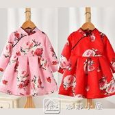 童裝春裝新款女童刺繡長袖連衣裙中小童兒童公主裙旗袍中國風 娜娜小屋