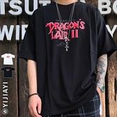 《預購7天》【YIJIAYI】DRAGON 英式 文字 LOGO 春夏 寬鬆 短袖 上衣 短T (K廠)(K028)