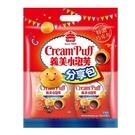 義美小泡芙分享包-特濃巧克力160g【愛買】
