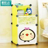 床頭櫃床頭柜簡易收納小柜子臥室宿舍迷你床邊柜簡約現代塑料組裝儲物柜·樂享生活館liv