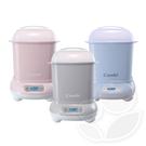★Combi 康貝 Pro 360高效消毒烘乾鍋-寧靜灰/優雅粉/靜謐藍【佳兒園婦幼館】