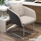 登竣 現代簡約電腦椅子家用布藝電競椅辦公椅書桌椅學習椅書房椅 極簡雜貨