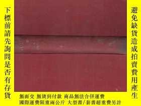二手書博民逛書店THE罕見SUDAN【A. RECORD OF ACHIEVEM