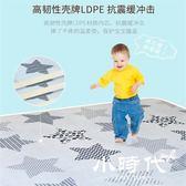 遊戲地墊-嬰兒爬行墊加厚無味防潮2米防摔家用雙面環保可折疊地墊