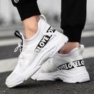 春季男鞋低幫透氣網面板鞋潮流運動休閑跑步鞋新款小白鞋