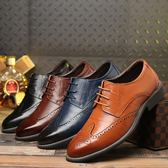 男鞋布洛克大碼休閒時裝鞋正裝商務皮鞋真皮商務休閒鞋子 迪澳安娜