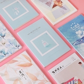 筆記本文具本子加厚小清新大學生韓國創意簡約記事日記膠套本