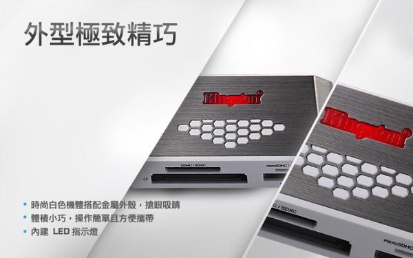 【免運+贈收納盒】金士頓 SD 讀卡機 USB讀卡機 FCR-HS4 USB3.0 讀卡機x1【CF/SD/Micro/MS DUO記憶卡】