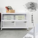 收納架/置物架/層架  極致工藝90X45X60cm三層烤漆白鐵板收納層架  dayneeds
