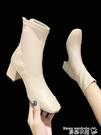 裸靴 短靴女高跟單靴2020秋冬新款尖頭粗跟裸靴中筒網紅瘦瘦靴彈力 曼慕